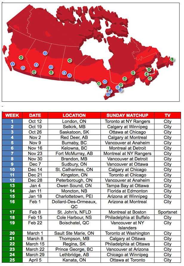 hometown_hockey_schedule